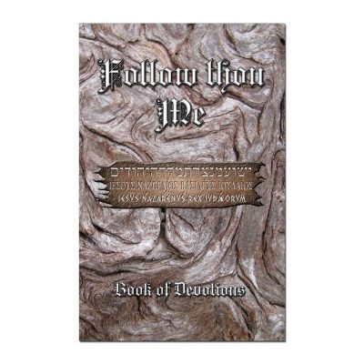 Follow Thou Me