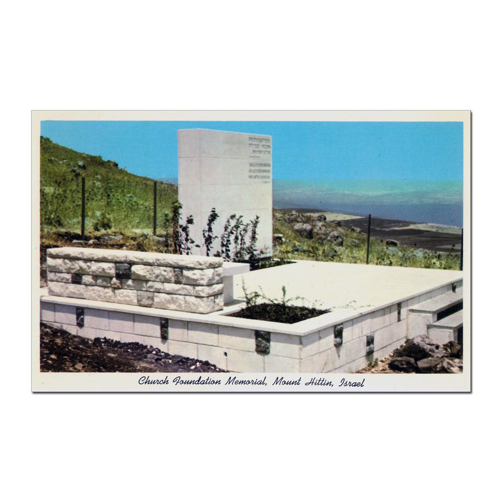 Mount Hittin Monument Commemorative Stone