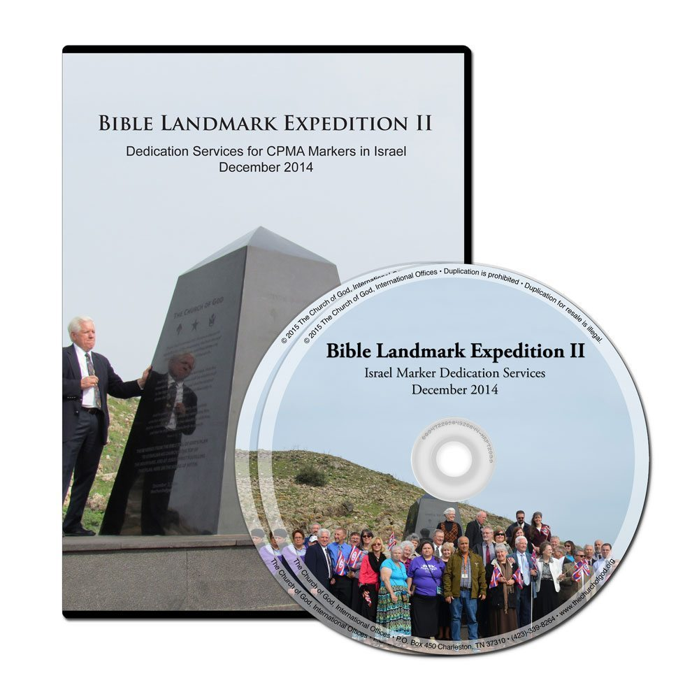 Bible Landmark Expedition II DVD