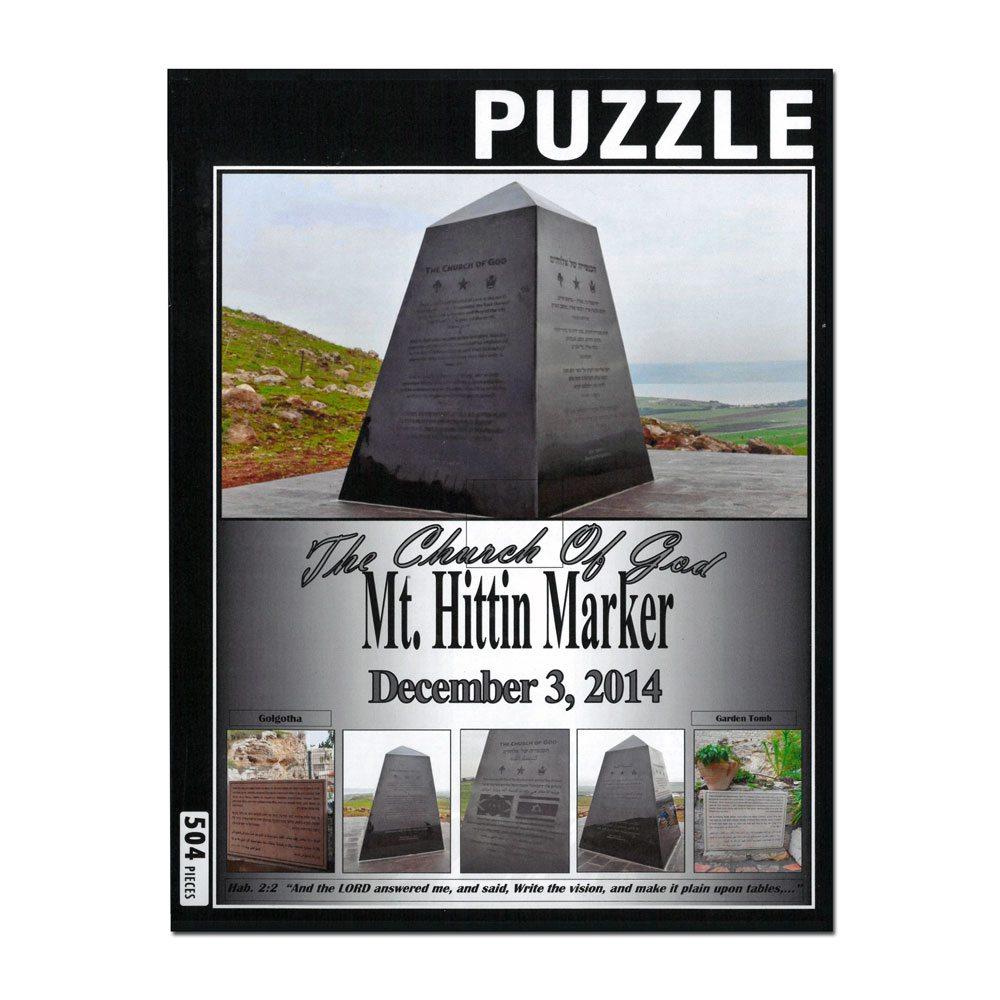 Mount Hittin Marker Puzzle
